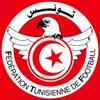 Eliminatoires de la Coupe du monde  de la FIFA, Russie 2018Tunisie- Libye Logo_581